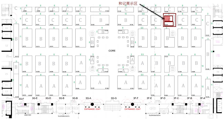 电路 电路图 电子 户型 户型图 平面图 原理图 1224_648